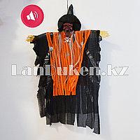Декорация Скелет в шляпе музыкальный для Хэллоуина (оранжевый)