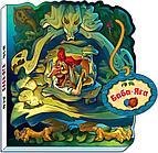 Книга Сказки-домики Баба-Яга