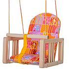 Качели ГНОМ деревянные, подвесные, мягкое  сиденье