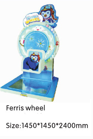 Игровой автомат - Ferris wheel