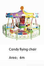 Игровой автомат - Candy flying chair