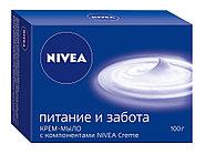 """Крем-мыло Nivea """"Питание и Забота"""" 100гр"""