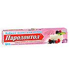 Зубная паста Пародонтол Baby Ягод Суфле 62гр  0-3г
