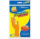 Перчатки Фрекен БОК резин хозяйственные  оранжевые M