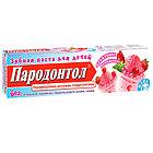 Зубная паста Пародонтол Kids 3-7 л фруктовое  мороженое 62гр