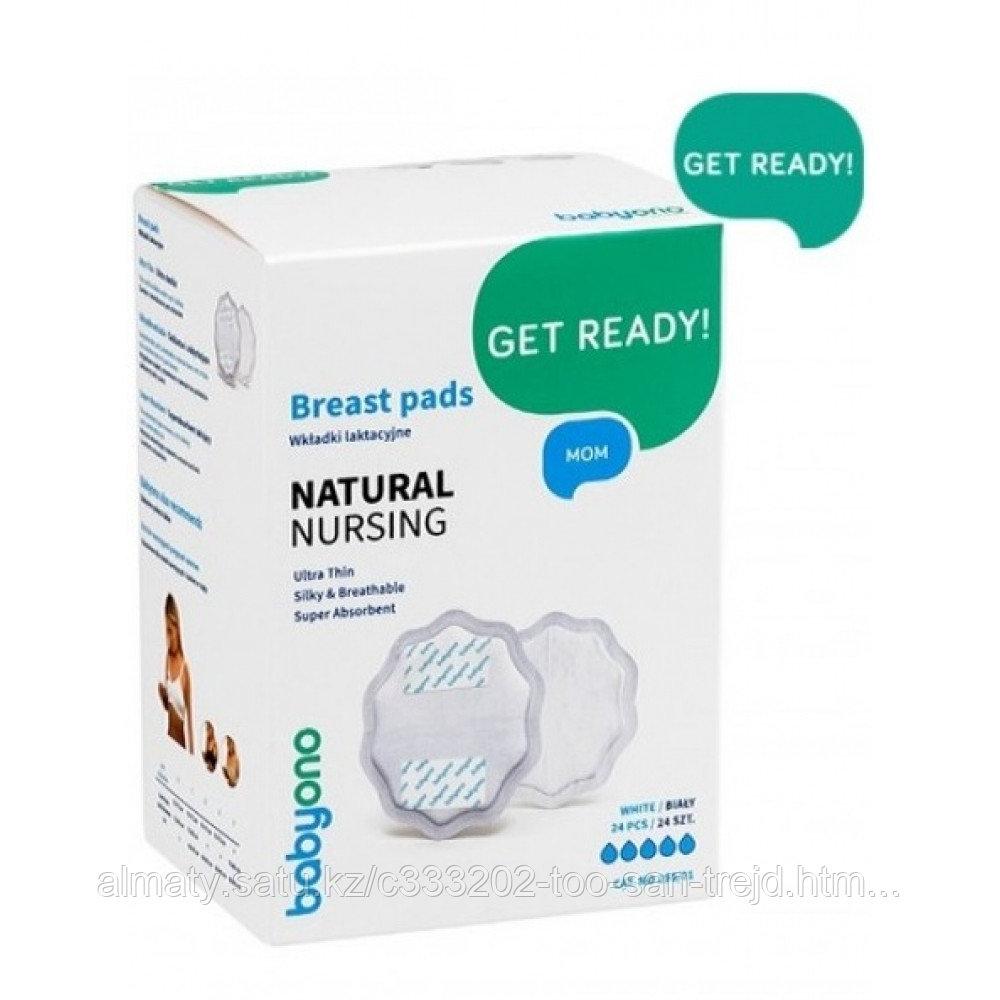 BabyOno Вкладыши для груди Natural Nursing белые\черные 24 шт