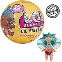 LOL Surprise - Маленькая сестренка в шарике, LIL Sisters, 3 серия, 2 волна (Оригинал), ЛОЛ Сюрприз