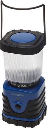 Светильник ЗУБР светодиодный кемпинговый, 3 режима, 3*D, 3Вт(150Лм) , фото 2