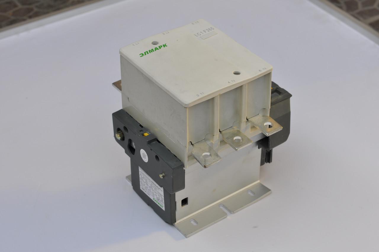 Контактор электромагнитный 265 A КТЛ-2651
