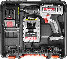 Аккумуляторная дрель шуруповерт ЗУБР ДА-14.4-2-Ли КМ1, МАСТЕР, Литий-ион, 2 скорости, реверс, 14.4 В; 1.5 А/ч, фото 3