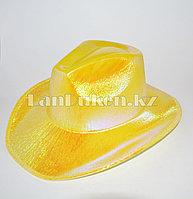 Ковбойская карнавальная блестящая шляпа перламутровый желтый