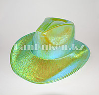 Ковбойская карнавальная блестящая шляпа перламутровый зеленый