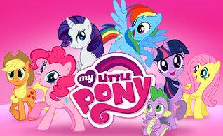 My little pony/ моя маленькая пони