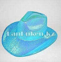 Ковбойская карнавальная блестящая шляпа перламутровый голубой