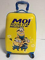 Детский чемодан для мальчика на 4-х колесах. Высота 46 см,длина 32см,ширина 22см., фото 1