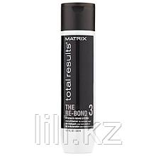 Кондиционер для экстремального восстановления волос Шаг 3 - Matrix TR Re-Bond 300 мл.