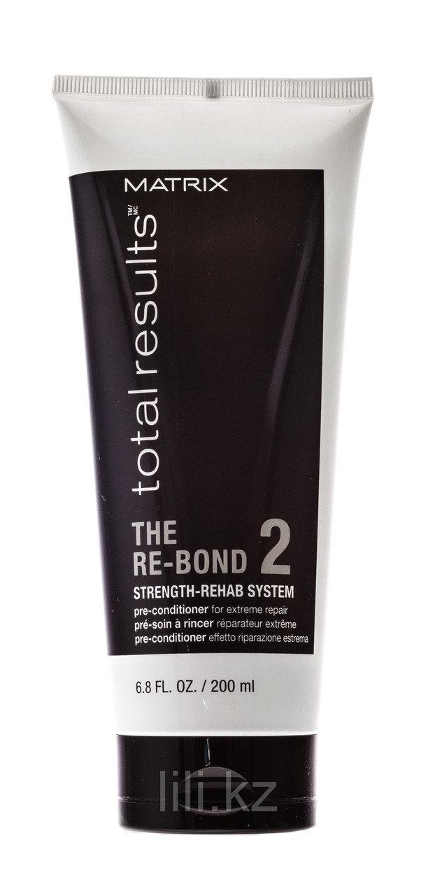 Пре-кондиционер для экстремального восстановления волос Шаг 2 - Matrix Total Results Re-Bond 200 мл.
