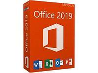 Microsoft Office 2020