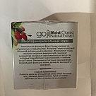 """Многофункциональный крем с ягодами Годжи """"Бэлисс"""", фото 2"""