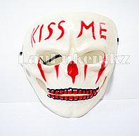Маска на Хэллоуин череп Kiss me на резинке A67