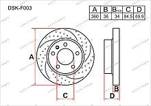 Диск тормозной передний комплект (2шт.) 7P6615301A