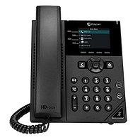 SIP телефон Polycom VVX 250 (2200-48820-025)
