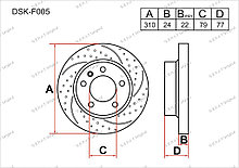 Диск тормозной передний комплект (2шт.) 34116756745
