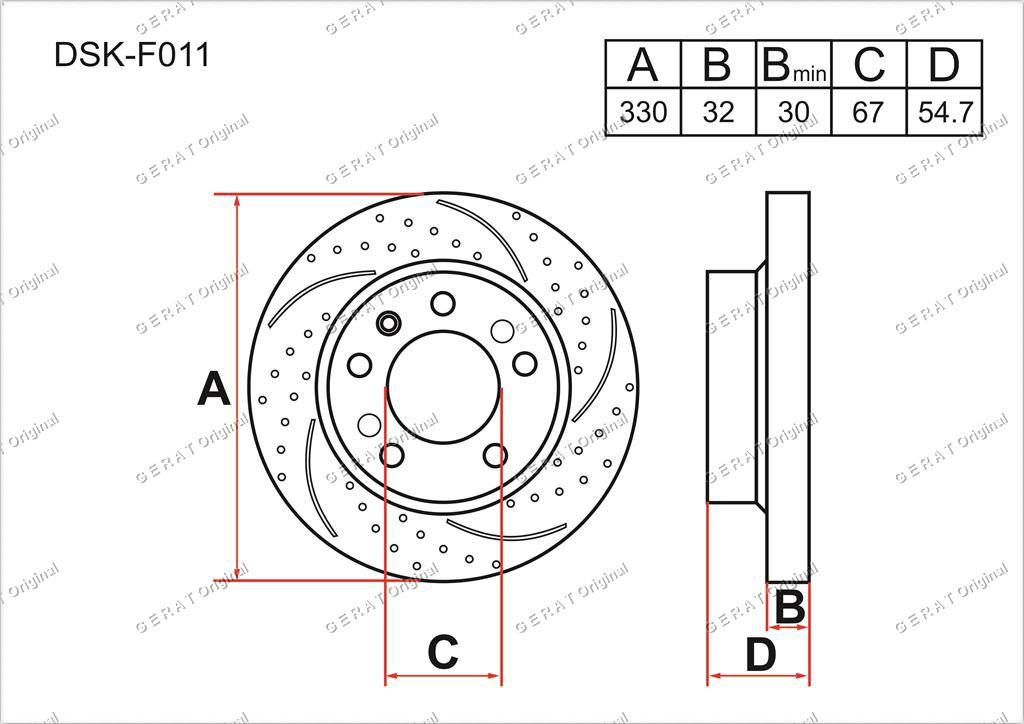 Диск тормозной передний комплект (2шт.) 1644210412