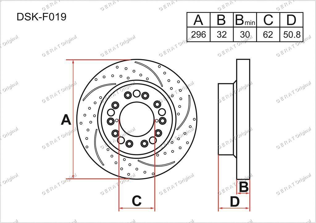 Диск тормозной передний комплект (2шт.) 4351250040