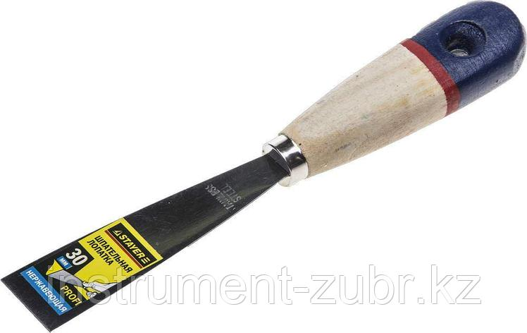 """Шпательная лопатка STAYER """"PROFI"""" c нержавеющим полотном, деревянная ручка, 30мм                                        , фото 2"""