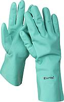 Перчатки маслобензостойкие, нитриловые, с х/б напылением Kraftool (XXL)