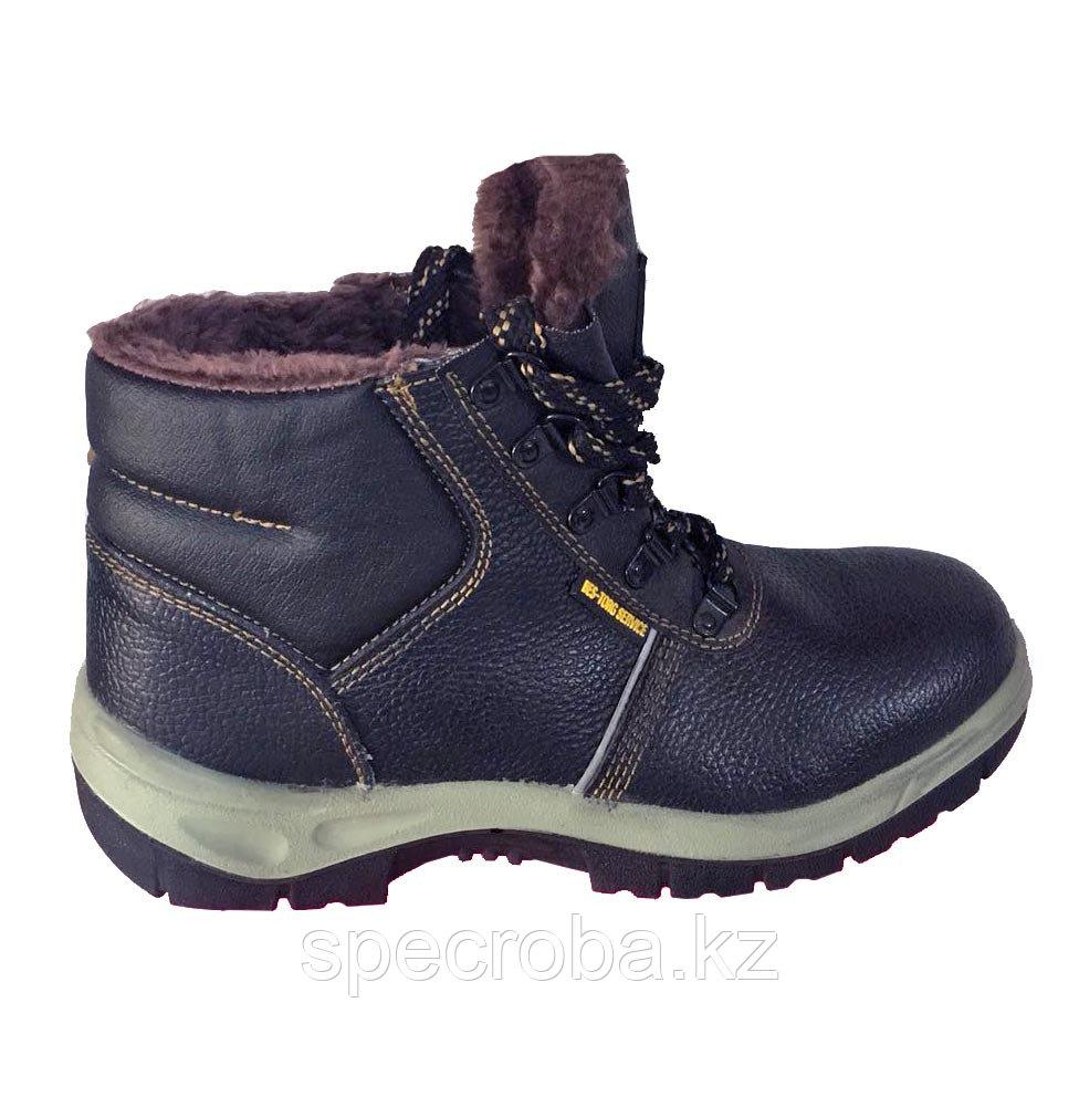 Спецобувь (ботинки рабочие) BESTORG