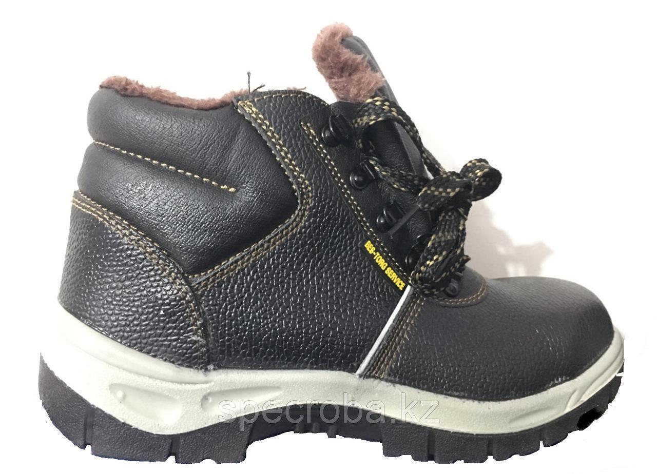Спецобувь (ботинки рабочие) BESTORG - фото 3
