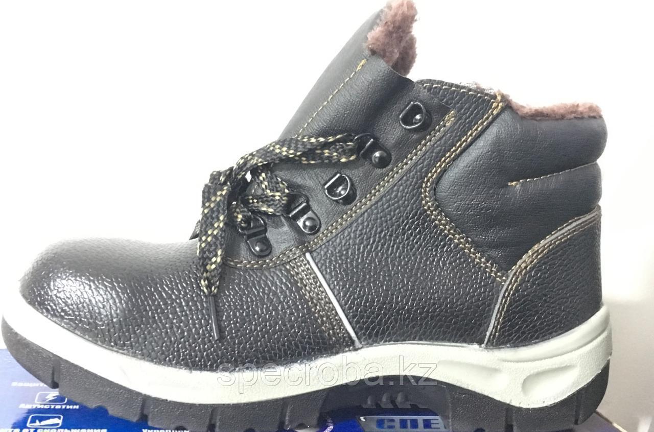 Спецобувь (ботинки рабочие) BESTORG - фото 5
