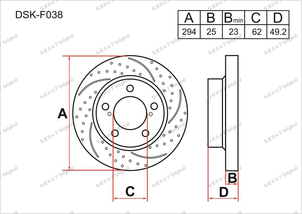 Диск тормозной передний комплект (2шт.) 5521165J00