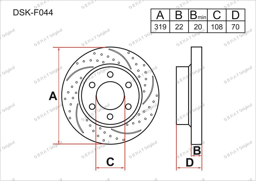 Диск тормозной передний комплект (2шт.) 4351260120