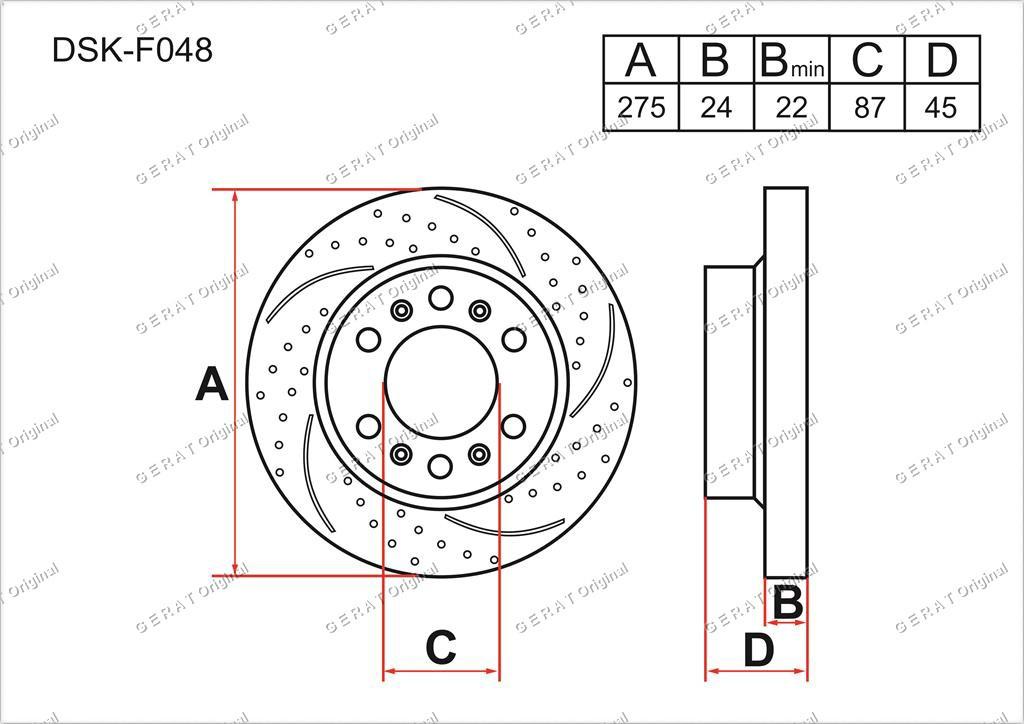 Диск тормозной передний комплект (2шт.) MB928120