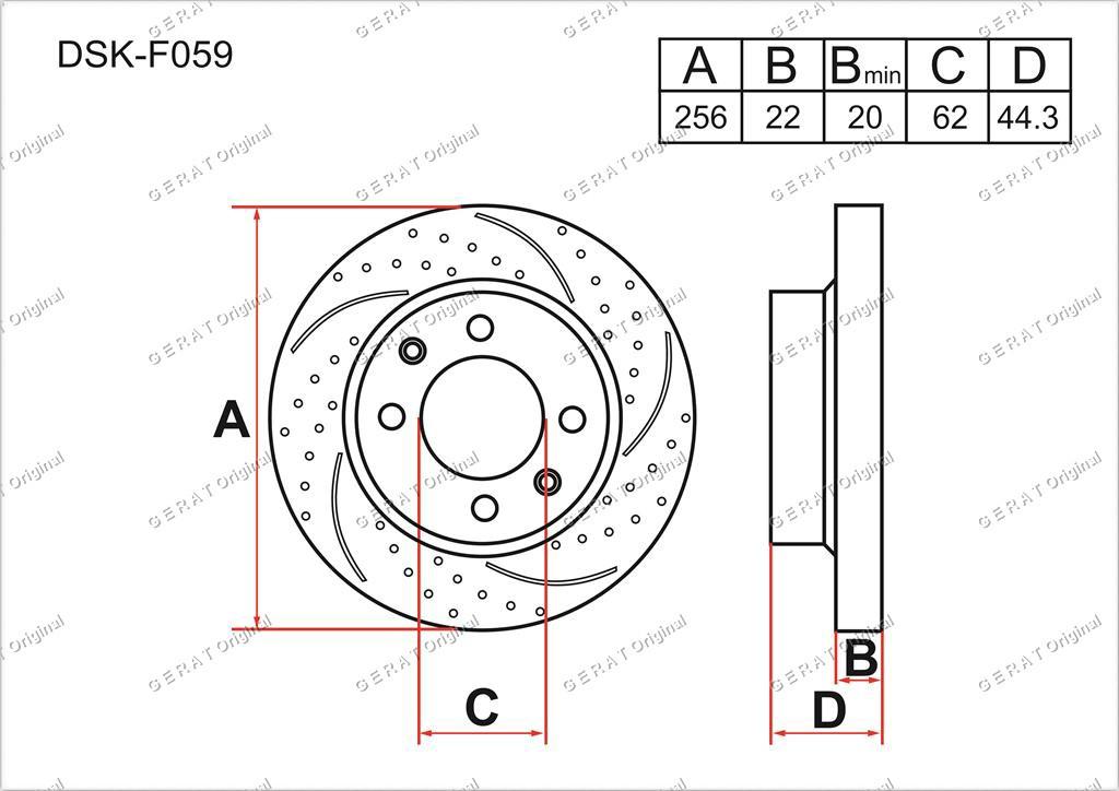 Диск тормозной передний комплект (2шт.) 517120U000