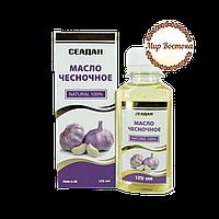 Чесночное масло Сеадан (125 мл)
