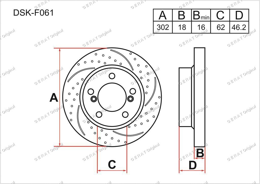 Диск тормозной передний комплект (2шт.) 4351242020