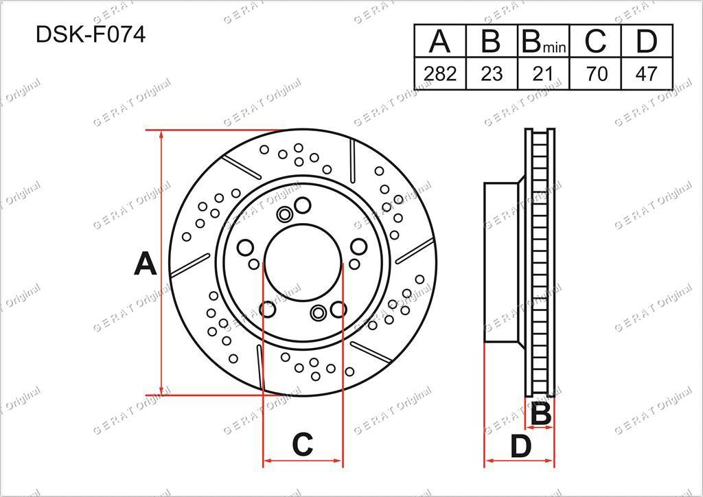 Диск тормозной передний комплект (2шт.) 45251S2HN00