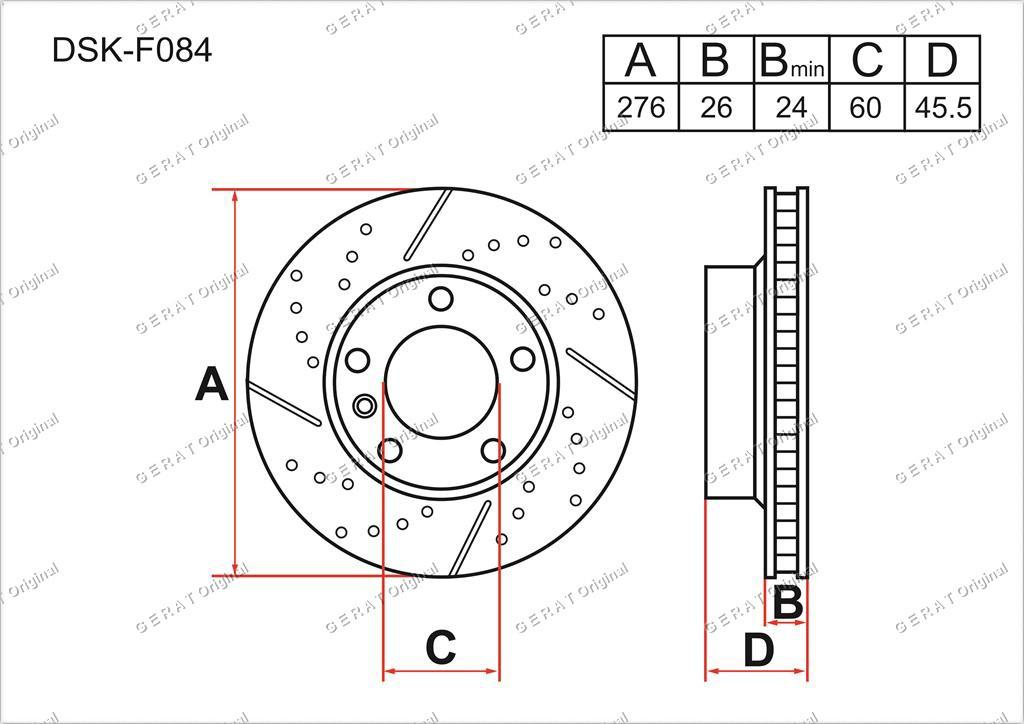 Диск тормозной передний комплект (2шт.) 13502045