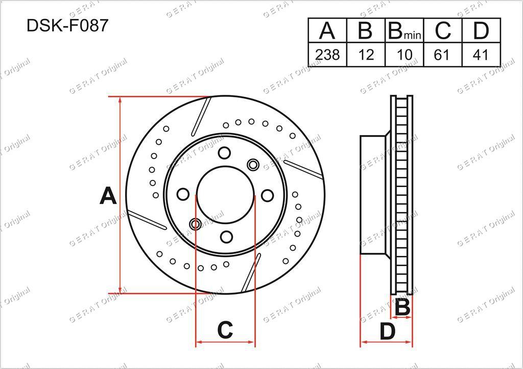 Диск тормозной передний комплект (2шт.) 6001547684