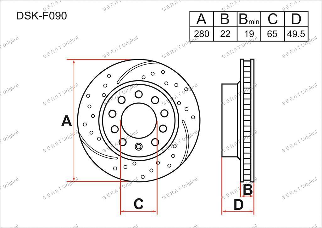 Диск тормозной передний комплект (2шт.) 1K0615301AK