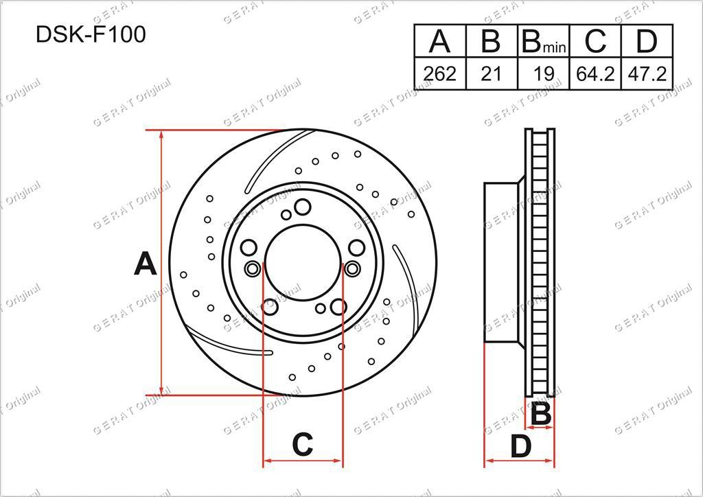Диск тормозной передний комплект (2шт.) 45251SNA000