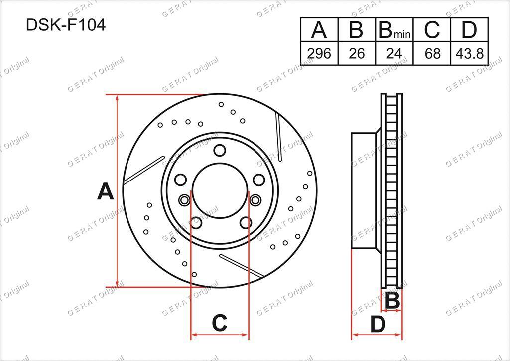 Диск тормозной передний комплект (2шт.) 402064EA0A