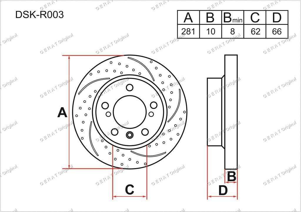 Диск тормозной задний комплект (2 шт.) 4243106110