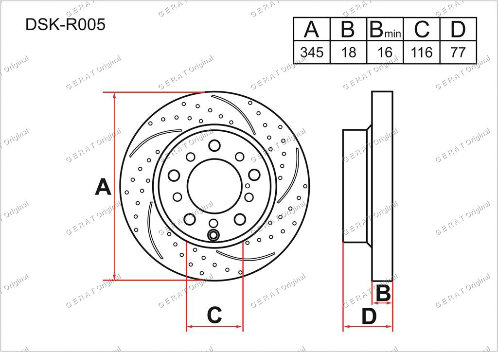 Диск тормозной задний комплект (2 шт.) 424310C011