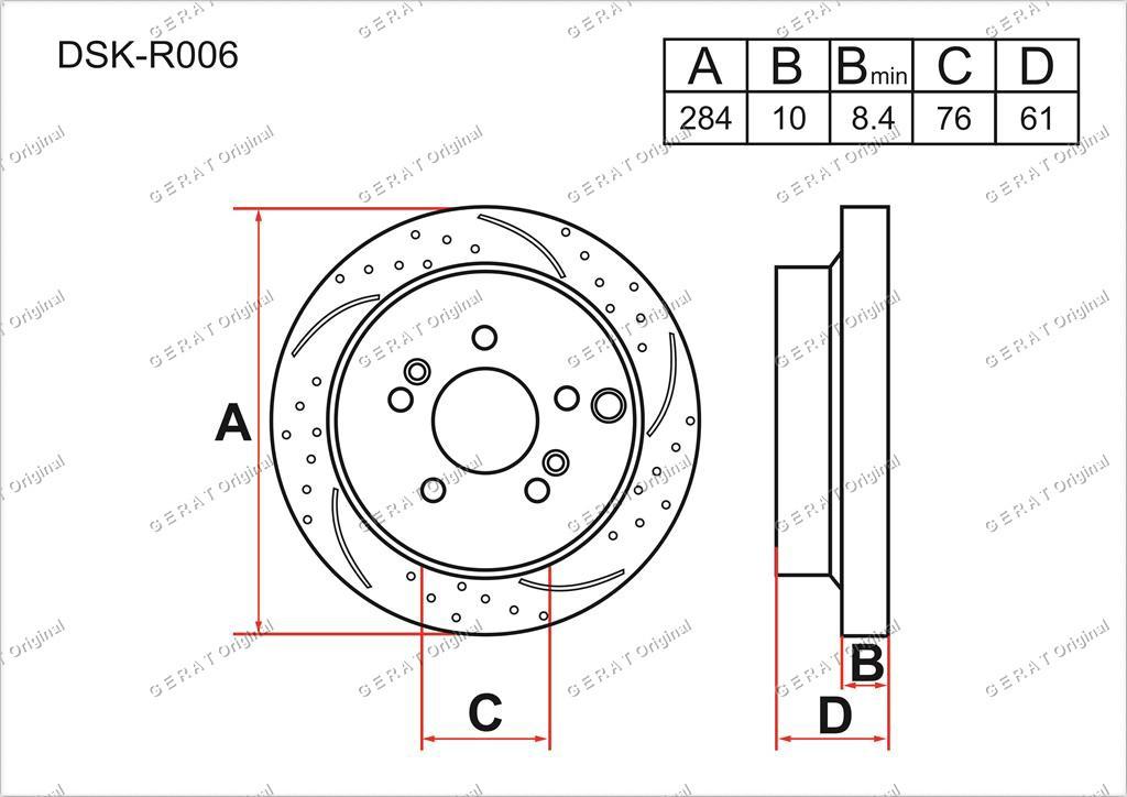 Диск тормозной задний комплект (2 шт.) 584113A300
