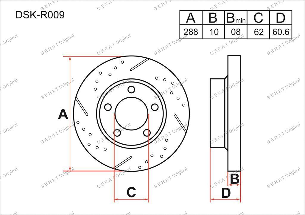 Диск тормозной задний комплект (2 шт.) 4243133140